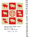 Red and white Japanese paper 201920 family 43342838