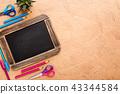 黑板 粉笔板 铅笔 43344584