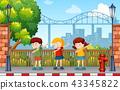 Children danceing in park 43345822
