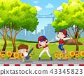 Urban children dancing in the park 43345823
