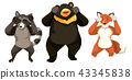 Animal doing shmoney dance 43345838