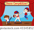 dance dancing curtains 43345852
