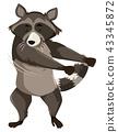 A raccoon doing floss dance 43345872