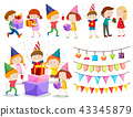 A set of celebration kids 43345879