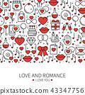 사랑, 발렌타인, 낭만 43347756