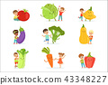 vegetable character cute 43348227