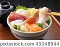 海鮮大餐 食物 食品 43348944