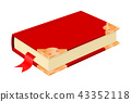 Red book with golden corners. Vintage design 43352118