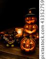 萬聖節 南瓜燈 裝飾 43352759