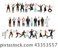 people, profession, business 43353557