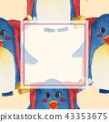 Penguin Banner Card 43353675