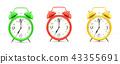 Set of three alarm clocks 43355691