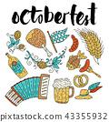 oktoberfest, beer, alcohol 43355932