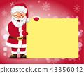 santa, christmas, wink 43356042