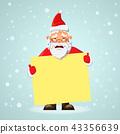 Santa Claus holding poster 43356639