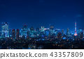 Cityscape of Tokyo night scene / large city 43357809