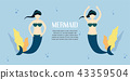 Character of mermaid girl  in the blue sea 43359504