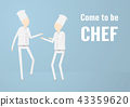 Character design of chef that is talking 43359620