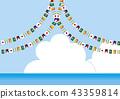 国旗 海洋 海 43359814
