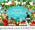 Christmas holiday Santa gifts vector greeting card 43360744