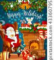 christmas santa greeting 43360795
