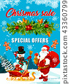 Christmas sale offer banner with Santa and gift 43360799