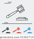 decision, hammer, judge 43362714