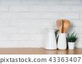벽돌, 주방용품, 화분 43363407