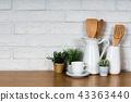 벽돌, 주방용품, 화분 43363440