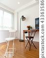 화분, 의자, 탁자 43363586