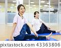 瑜伽普拉提健身房女人 43363806