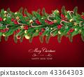 semi realistic Christmas garland 43364303