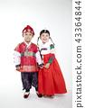 孩子 兒童的 小孩 43364844