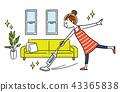 女人:房間,清潔,吸塵器,無繩 43365838