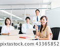 meeting businessman business 43365852