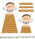physical, education, vaulting 43367170