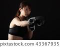 보쿠사사이즈을하는 여성 파이터 43367935