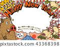 """2019年新年贺卡""""草案野猪""""相框新年快乐与日本注释 43368398"""