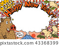 新年贺卡 贺年片 十二生肖 43368399