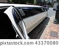 豪華轎車 穿梭車 出租車 43370080