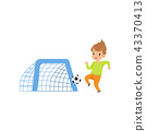 Cute littlle boy playing football, kid having fun on playground vector Illustration on a white 43370413