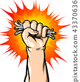 Male Hand Breaking the Cigarette, Concept Vector 43370636