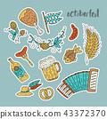 oktoberfest, beer, alcohol 43372370