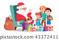 celebrate vector santa 43372411