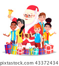 Santa Claus With Children Vector. Happy Kids. Traditional Event. Happy. New Year Gifts. Decoration 43372434