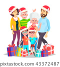 Christmas Family Vector. Celebrating. Mom, Dad, Children, Grandparents Together. In Santa Hats 43372487
