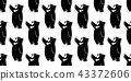 Bear seamless pattern vector polar bear isolated 43372606