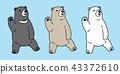 Bear vector polar bear panda logo icon happy teddy 43372610
