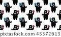 Bear Seamless Pattern vector Polar Bear cartoon 43372613