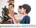 ปาร์ตี้คริสต์มาส 43373753